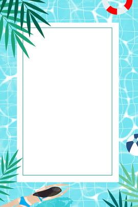 海洋藍色夏日海報 海洋 藍色 海報 文藝 幾何 葉子 折扣 夏日 , 海洋藍色夏日海報, 海洋, 藍色 背景圖片