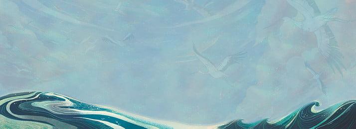 हाथ खींचा चीनी शैली पृष्ठभूमि चित्रण सागर आकाश सफेद बादल उड़ता हुआ, हुआ, हाथ खींचा चीनी शैली पृष्ठभूमि चित्रण, सागर पृष्ठभूमि छवि
