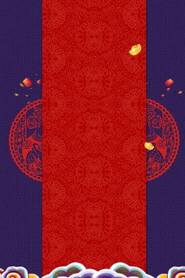 2019 축제 개막식 레드 크리 에이 티브 배경 포스터 문 열림 2019 새해 환영합니다  푸른 , 2019 축제 개막식 레드 크리 에이 티브 배경 포스터, 열림, 2019 배경 이미지