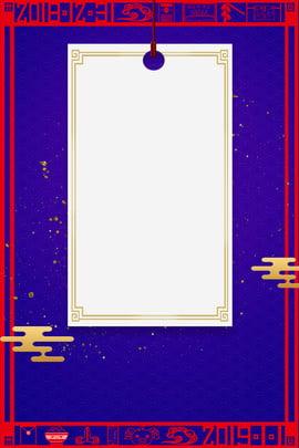 크리 에이 티브 합성 오픈 빨간색 축제 배경 포스터 문 열림 2019 새해 환영합니다  푸른 , 크리 에이 티브 합성 오픈 빨간색 축제 배경 포스터, 국경, 시앙 배경 이미지