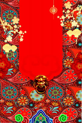 red lễ hội mở cửa phong cách trung quốc hoa năm mới poster nền mở cửa bắt đầu , Cách, Việc, Đỏ Ảnh nền