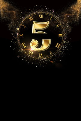 opening countdown countdown poster estate real estate poster , Grand Opening, Opening, Black Gold Countdown Background image