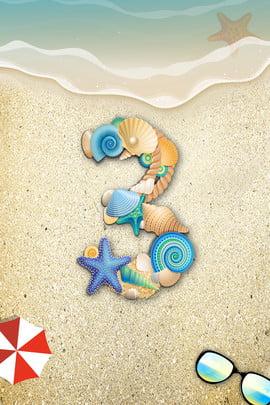 khai mạc đếm ngược số 3 quảng cáo bãi biển mùa hè khai trương Đếm ngược số 3 bãi , Biển, Mùa, Ngược Ảnh nền
