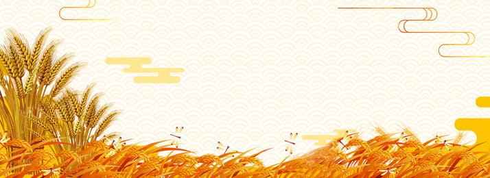 オレンジ色の秋の収穫の背景 オレンジ色 あき 手描き デコレーション クラウド バックグラウンド ナチュラル, オレンジ色, あき, 手描き 背景画像