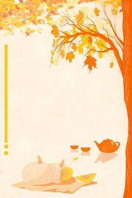 ऑरेंज शरद ऋतु संयंत्र पृष्ठभूमि नारंगी पतझड़ पौधा स्वाभाविक रूप से मेपल , रूप, का, ऑरेंज शरद ऋतु संयंत्र पृष्ठभूमि पृष्ठभूमि छवि