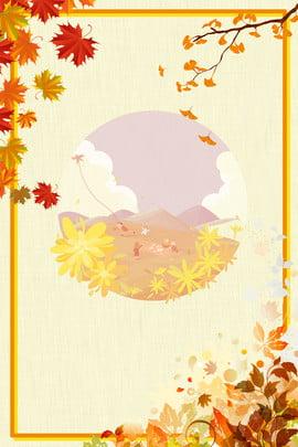 オレンジ色の秋のシーズン , 装飾、フレーム、リーフ、イラスト、オレンジ、秋、シーズン 背景画像