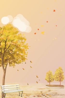 orange sáng tạo cây nền lớn cam sáng tạo nhà máy tự , Trường, Kết, Cam Ảnh nền