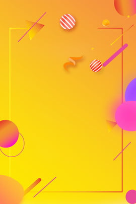 새로운 광고 배경에 오렌지 그라디언트 가을 주황색 기울기 가을 shangxin 광고 배경 주황색 기울기 가을 shangxin 광고 배경 , 새로운 광고 배경에 오렌지 그라디언트 가을, 주황색, 기울기 배경 이미지