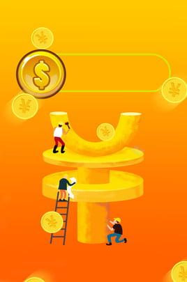orange gradient float gold , Simple, Ad, Gold Background image
