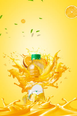 オレンジジュースクリエイティブ合成フローティングフルーツ広告の背景 オレンジジュース クリエイティブ 合成 浮遊 オレンジスライス 広告宣伝 バックグラウンド オレンジ色 , オレンジジュース, クリエイティブ, 合成 背景画像