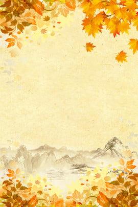 fundo antigo de folha de maple laranja orange folha de plátano plant natural meio , Ambiente, Paisagem, Plano Imagem de fundo