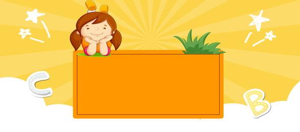 Banner laranja temporada Banner simples fundo Orange Temporada de abertura Simples Banner Plano Abertura Simples Banner Imagem Do Plano De Fundo
