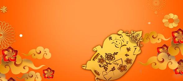 orange pig year 2019 bronzing banner poster cam năm con heo 2018 dập, Ngữ, Áp, Màu Ảnh nền