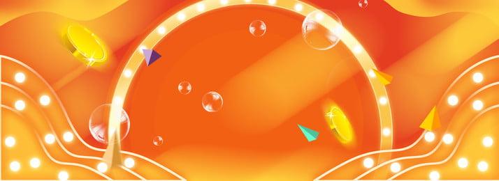 Orange Yellow Gold Lamp, Neon, Bubble, Polygon, Background image