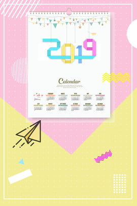origami card ventilation 2019 calendar pink , Simple, Paper Plane, Lively Background image