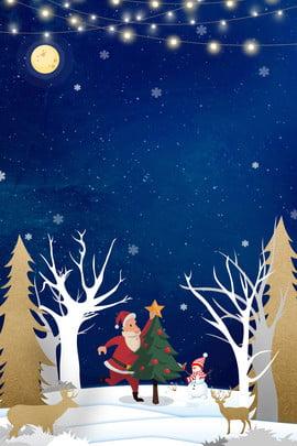 origami stereoscopic style christmas , Christmas, Santa Claus, Christmas Tree Background image