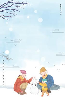 24 thuật ngữ mặt trời gia đình xiao han của ba người tuyết osamu 24 thuật ngữ , Lượng, 24 Thuật Ngữ Mặt Trời Gia đình Xiao Han Của Ba Người Tuyết, Ngữ Ảnh nền