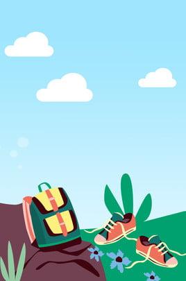 plenerowa obozuje obozu letniego niebieskiego nieba białe chmury reklamuje tło outdoor camping obóz letni błękitne niebo białe , Plenerowa Obozuje Obozu Letniego Niebieskiego Nieba Białe Chmury Reklamuje Tło, Chmury, Reklama zdjęcie w tle
