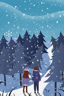 Cặp đôi du lịch ngoài trời xem poster cảnh tuyết Thể thao ngoài Thao đôi Đẹp Hình Nền