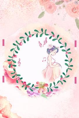 cartaz minimalista do tema do bebê parto indolor quente amor materno mulher , Grávida, Guirlanda, Fronteira Imagem de fundo
