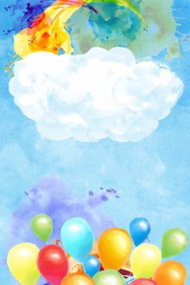 Hàng ngàn tấm poster vẽ bầu trời xanh và những đám mây trắng trên nền phim hoạt hình Sơn Áp phích nền Bầu Dục Đứa Trắng Hình Nền