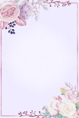 lukisan minyak lilac melukis latar belakang sempadan bunga lukisan minyak ungu misteri hangat sastera elegant bunga sempadan bunga loji daun semulajadi , Minyak, Ungu, Misteri imej latar belakang