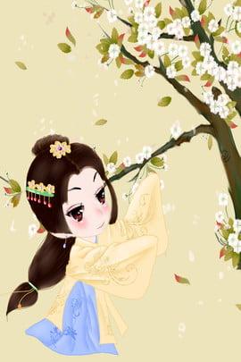 पैलेस किंग पैलेस बिच्छू पेड़ नृत्य कार्टून पोस्टर महल किंग पैलेस चीनी शैली साहित्य , शैली, साहित्य, पैलेस किंग पैलेस बिच्छू पेड़ नृत्य कार्टून पोस्टर पृष्ठभूमि छवि