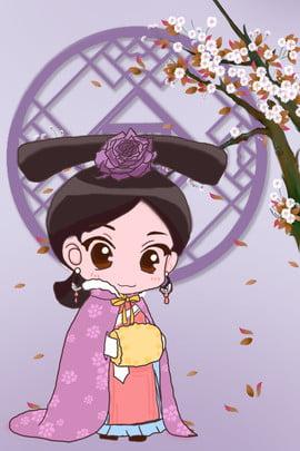 पैलेस किंग पैलेस स्कॉर्पियन प्लम कार्टून पोस्टर महल किंग पैलेस चीनी शैली साहित्य , महल, किंग, कला पृष्ठभूमि छवि