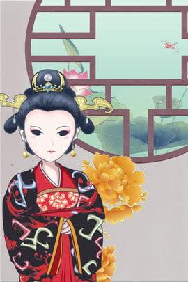 पैलेस शास्त्रीय रानी कार्टून पोस्टर महल किंग पैलेस चीनी शैली साहित्य , पैलेस शास्त्रीय रानी कार्टून पोस्टर, पैलेस, चीनी पृष्ठभूमि छवि