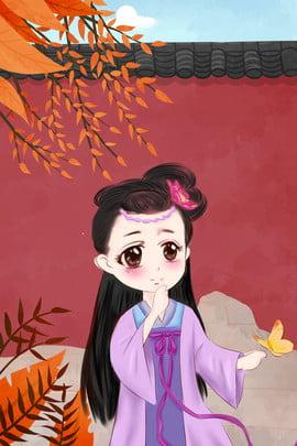 पैलेस किंग पैलेस महिला लाल दीवार कार्टून पोस्टर महल किंग पैलेस चीनी शैली साहित्य , कला, ताज़ा, कार्टून पृष्ठभूमि छवि