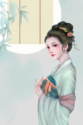 पैलेस कोर्ट नौकरानी कार्टून पोस्टर महल किंग पैलेस चीनी शैली साहित्य , पत्तियाँ, की, पैलेस पृष्ठभूमि छवि