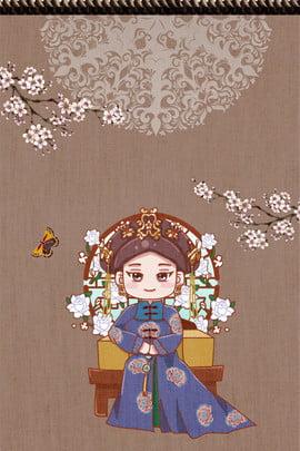 palace queen kaiserin plum blossom poster gericht königin der kaiserin pflaumenblüte chinesischer , Kaiserin, Pflaumenblüte, Chinesischer Hintergrundbild