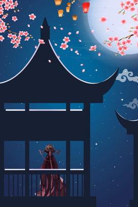 poster đánh giá cao queen queen moon tòa án nữ hoàng gian , Vân, Bầu, Hàng Ảnh nền