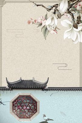 कोर्ट चीनी शैली रेट्रो ग्राफिक डिजाइन पोस्टर पृष्ठभूमि चित्रण महल रेट्रो चीनी शैली चीनी शैली , पृष्ठभूमि, चीनी, पृष्ठभूमि पृष्ठभूमि छवि