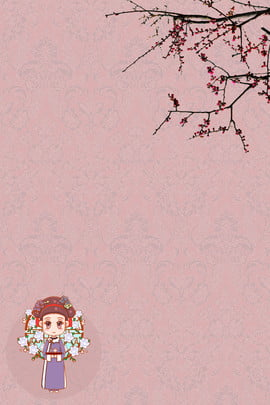 궁전 바람 만화 패턴 배경 일러스트 레이션 궁전 바람 만화 패턴 분말 매화 중국 스타일 복고풍 질감 , 궁전, 바람, 만화 배경 이미지