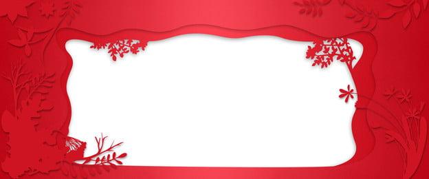 paper cut wind cartaz de micro estéreo de corte de papel estilo chinês vento de corte, Chinês, Vermelho, Corte Imagem de fundo
