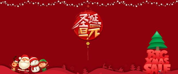Gió cắt giấy Giáng sinh Giáng sinh Năm mới Ngày đôi áp phích Gió cắt giấy Giáng Thông Sinh Đỏ Hình Nền