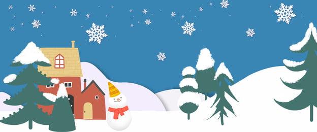 剪紙風聖誕節聖誕快樂卡通聖誕樹海報 剪紙風 聖誕節 聖誕快樂 卡通 聖誕樹 可愛 清新 海報, 剪紙風, 聖誕節, 聖誕快樂 背景圖片