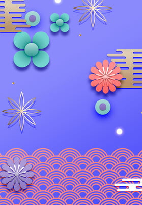 paper cut wind festive congratulations on getting rich flower , 2019, New Year, Year Of The Pig Background image
