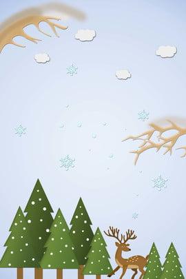 giấy mùa đông micro stereo gió cắt gió cắt giấy kính , đông, Bối, Hiển Ảnh nền