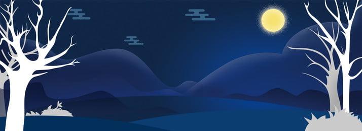종이 잘라 바람 밤 하늘 피크 배너 포스터 종이 컷 바람 밤하늘 산봉우리 문 나무들, 바람, 밤하늘, 산봉우리 배경 이미지