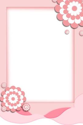 नई पृष्ठभूमि पर गुलाबी न्यूनतम पेपर कट पवन वसंत कागद कट हवा गुलाबी फूल वसंत में , कागद-कट, नई पृष्ठभूमि पर गुलाबी न्यूनतम पेपर-कट पवन वसंत, हवा पृष्ठभूमि छवि
