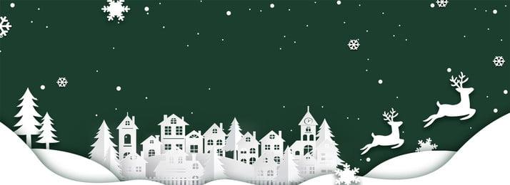 聖誕麋鹿雪花綠色剪紙背景banner 剪紙 清新 聖誕 麋鹿 雪花 城堡 背景 素材, 剪紙, 清新, 聖誕 背景圖片