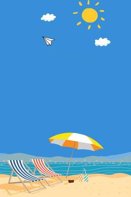 paper plane sun cloud beach chair , Umbrella, Sea, Drink Background image