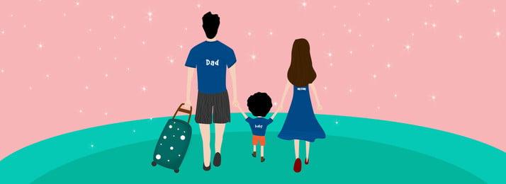 gia đình kỳ nghỉ du lịch nắm tay minh họa phim hoạt hình cha mẹ con gia đình gia, Phép, Du, Hoạt Ảnh nền