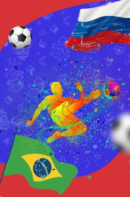 パッションワールドカップ青赤サッカーシンプル代替広告の背景 情熱 ワールドカップ ブルーレッド サッカーをする 単純な 代替案 広告宣伝 バックグラウンド , パッションワールドカップ青赤サッカーシンプル代替広告の背景, 情熱, ワールドカップ 背景画像
