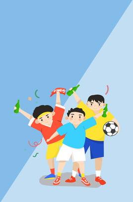 パッションワールドカップブルーミニマルカーニバルブルー広告の背景 情熱 ワールドカップ ブルー 単純な カーニバル ブルー 広告宣伝 バックグラウンド カーニバル ブルー 広告宣伝 バックグラウンド , パッションワールドカップブルーミニマルカーニバルブルー広告の背景, 情熱, ワールドカップ 背景画像