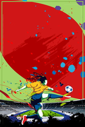 passion world cup carnival red green , Play Football, Ad, Passion World Cup Background image