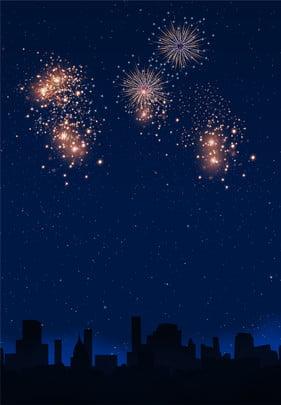 夜の眩しい花火飛行機素材のピーク ピークナイト まぶしい 花火 花火 夜 花火が咲きます 花火ショー 市 階層ファイル ソースファイル HDの背景 デザイン素材 クリエイティブ合成 ピークナイト まぶしい 花火 背景画像