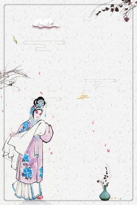 peking opera chinese traditional culture peking opera promote peking opera culture , Cultural Essence, Chinese Arts, Drama Background image